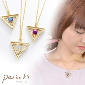 ネックレス トライアングル 三角 三角形 ビーズ ゴールド シンプル|pariskids-net