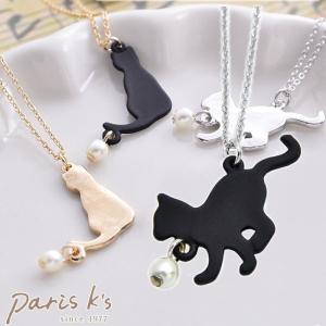 ネックレス ねこ ネコ 猫 シルエット プレート パール メタル 可愛い j3s|pariskids-net