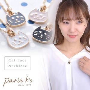 ネックレス 猫 ねこ ネコ キャット ニャンコ にゃんこ フェイス 可愛い ゴールド|pariskids-net