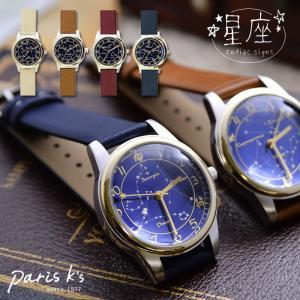 腕時計 レディース 星座 ベルト 女性 フェイクレザー 星座モチーフ エレメント j3s|pariskids-net
