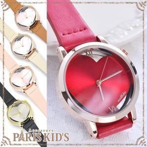 腕時計 レディース フェイクレザー ハート シンプル ピンク レッド ブラック 個性的 ホワイト|pariskids-net