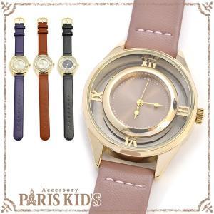腕時計 レディース フェイクレザー スケルトンウォッチ クリア 透かし シンプル グレー ブラック|pariskids-net
