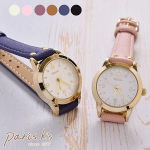 腕時計 レディース フェイクレザー ハート ラインストーン シンプル ベルト 女性 アイボリー モーヴピンク|pariskids-net