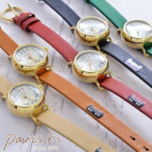 腕時計 レディース フェイクレザー 猫 ねこ ネコ サカナ 魚 ゴールド グリーン ブラック レッド|pariskids-net