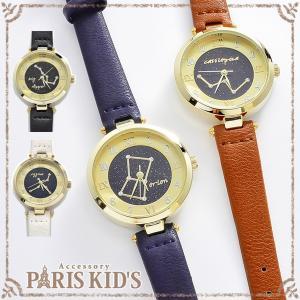 腕時計 ウォッチ レディース フェイクレザー 星座 星空 夜空 惑星 プラネット キラキラ ラインストーン|pariskids-net