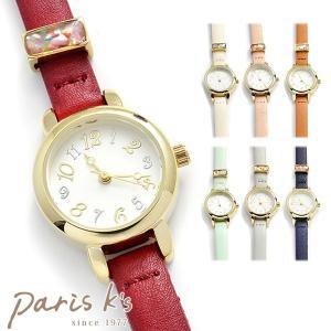 腕時計 レディース フェイクレザー シンプル パステル シェル 風 ゴールド|pariskids-net
