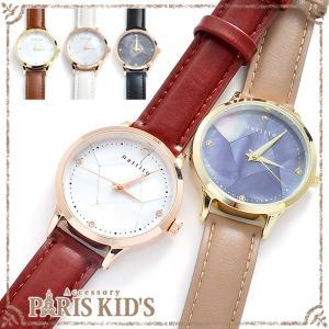 腕時計 レディース フェイクレザー シェル 風 クラッシュ シンプル ゴールド ピンクゴールド|pariskids-net