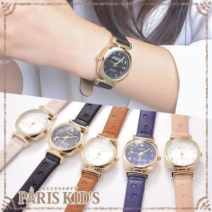 腕時計 ファッションウォッチ レディース フェイクレザー 星 スター 月 月 三日月 ファッション|pariskids-net