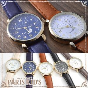 腕時計 ファッションウォッチ レディース フェイクレザー 星 スター 夜空 ゴールド ファッション|pariskids-net