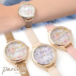 腕時計 ファッションウォッチ レディース フェイクレザー 花 花柄 フラワー 可愛い くすみカラー j3s ギフト プレゼント pariskids-net
