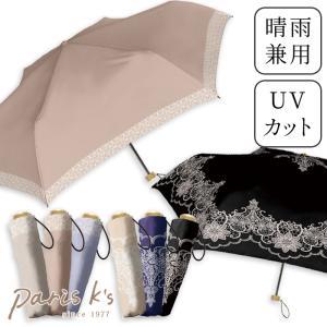 ■ 折りたたみ傘 レディース 軽量 超軽量 r2018_ss 丈夫 簡単 水玉 50cm 雨傘 梅雨...
