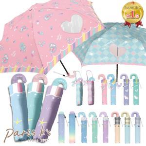 ■ 折りたたみ傘 おりたたみかさ 子供用 グラスファイバー 55cm 手開き かわいい パステル ユニコーン アイスクリーム 女の子 j3s|pariskids-net