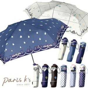 ■ 折りたたみ傘 おりたたみかさ グラスファイバー 55cm 手開き UVカット 撥水 ねこ ネコ 猫 プリンセス 町 ネイビー j3s|pariskids-net