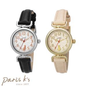 腕時計 ネコ 猫 ねこ レディース 白 シルエット シンプル j3s ギフト プレゼント pariskids-net