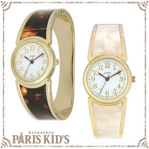 べっ甲 風 時計 レディース 白 腕時計 シンプル バングル j3s ギフト プレゼント pariskids-net