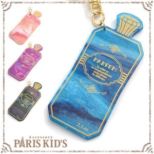 キーホルダー バッグチャーム 香水 パフューム マーブル べっ甲 ラメ プレート ゴールド ピンク ブルー ブラック pariskids-net