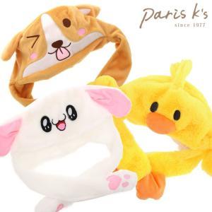 大きさ: イヌ約51cm×約26cm、 ウサギ約50cm×約27cm、 ヒヨコ約43cm×約30cm...