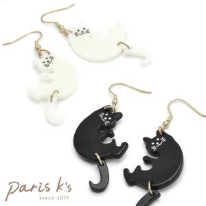 ピアス ねこ 猫 ネコ キャット にゃんこ しっぽ 揺れる スウィング ユニーク 個性的 かわいい 黒猫 白猫 おしゃれ パリスキッズ|pariskids-net
