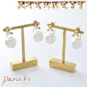 ピアス レディース イニシャル パールバックピアス 可愛い シンプル 結婚式 j3s ギフト プレゼント pariskids-net