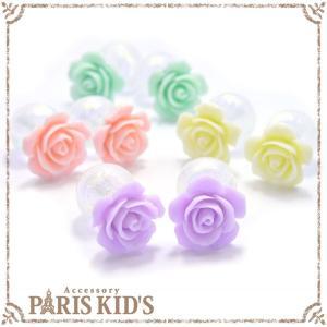 ピアス バラ ラメボール バックピアス バックキャッチピアス 落ちにくい 花 フラワー 可愛い 雑貨 j3s|pariskids-net