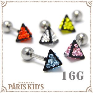 16G ボディピアス ラインストーン トライアングル 三角 軟骨ピアス ボディーピアス|pariskids-net