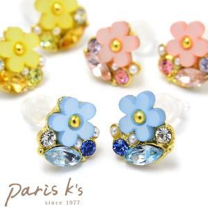 パステル フラワー ジュエル 樹脂 ピアス お花 ピンク ブルー イエロー アレルギー j3s|pariskids-net