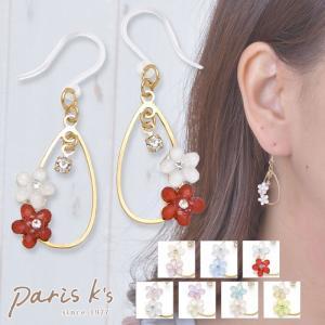 ピアス フラワー 花 雫型 樹脂ピアス フラワー ティアドロップ お花 フレーム アレルギー j3s|pariskids-net