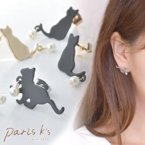 ピアス ねこ ネコ 猫 シルエット プレート パール メタル 可愛い ゴールド シルバー|pariskids-net