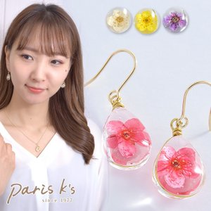 ピアス ドライフラワー 透明 花 フラワー 雫型 ティアドトップ クリア 透明感 ゴールド j3s|pariskids-net