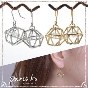 ピアス ジオメトリック ビーズ 立体 幾何学 キラキラ メタル ゴールド シルバー|pariskids-net