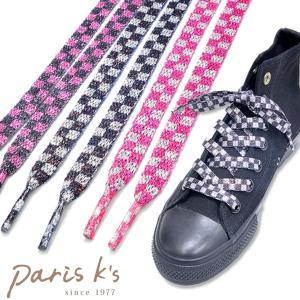 シューレース くつひも 靴紐 おしゃれ 靴ひも リボン スニーカー シューズ 子供 キッズ ギフト プレゼント pariskids-net