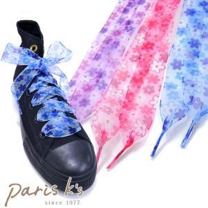 シューレース くつひも 靴紐 おしゃれ 靴ひも 花柄 リボン r2018_ss 子供 キッズ ギフト プレゼント pariskids-net