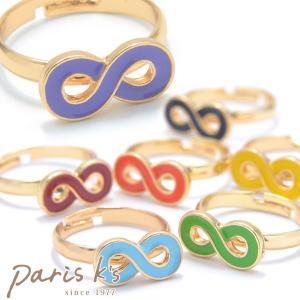 指輪 レディース リング 無限 インフィニティ ∞ チャーム infinity エイトマーク ライブ|pariskids-net