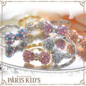 指輪 レディース リング キラキラ プリンセス リボンラインストーン フリーサイズ|pariskids-net