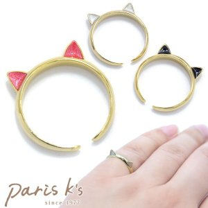 指輪 レディース リング ねこ耳 ピンキー おもしろい 猫 モチーフ ねこ ネコ にゃんこ|pariskids-net