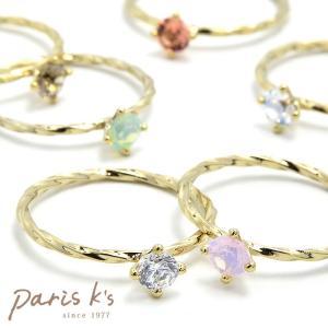 指輪 レディース リング 一粒 ラインストーン 華奢 simple2017|pariskids-net