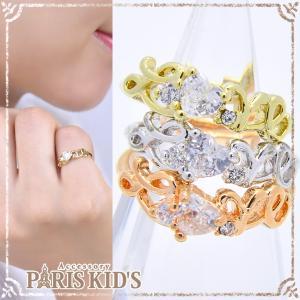 指輪 レディース リング ジルコニア LOVE ハート ピンキー 華奢 キラキラ ラインストーン|pariskids-net