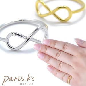 指輪 レディース リング シンプル インフィニティ ∞ infinity エイトマーク ピンキー simple2017|pariskids-net