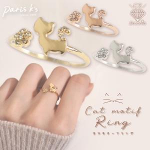 指輪 レディース シルエット ネコ お花 モチーフ リング|pariskids-net