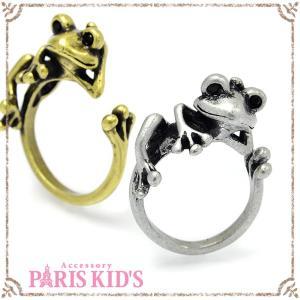 指輪 レディース アンティーク カラー 巻きつき カエル リング|pariskids-net