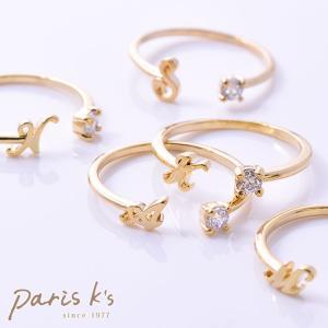 指輪 レディース イニシャル モチーフ リング 可愛い 大人 シンプル 結婚式 simple2017|pariskids-net