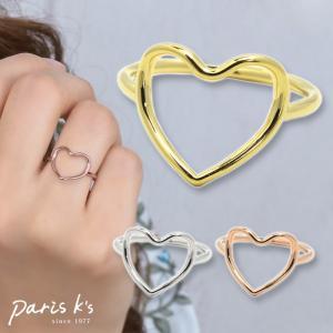 リング 指輪 フレーム ハート ライン シンプル 10号  ゴールド シルバー ピンクゴールド 可愛い|pariskids-net