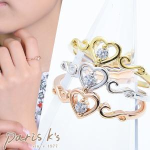リング 指輪 ハート キュービック CZ キラキラ 可愛い ゴールド シルバー ピンクゴールド|pariskids-net