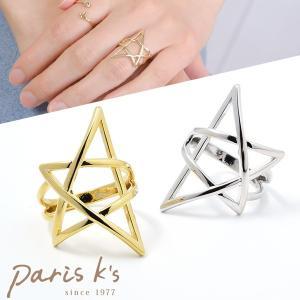 リング 指輪 スター 星 一筆書き 五芒星 ライン メタル メタリック ゴールド シルバー シンプル|pariskids-net