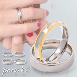 ステンレスリング 指輪 リング ステンレス シンプル シルバー ゴールド 錆びない 送料無料|pariskids-net