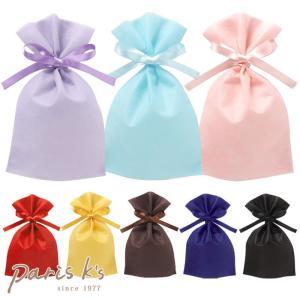 ラッピング用品 袋 5枚 セット ソフトバックベーシックS1 2穴 リボン 巾着 お返し  ギフト プレゼント pariskids-net