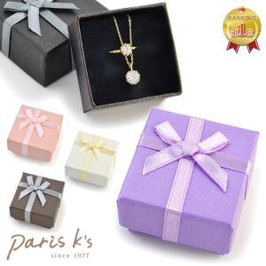 ラッピング 箱 用 ギフトボックス 単品 1個 バラ売り 指輪 アクセサリー ジュエリー ボックス 1個売り ラッピング用品|pariskids-net