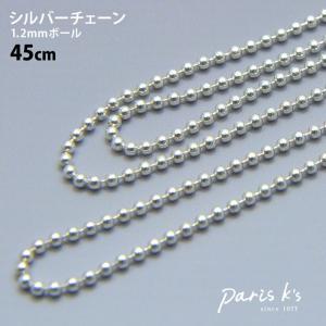 長さ:約45cm 重さ:約3g 丸カンのサイズ:約4mm  ・引き輪金具のデザイン・大きさは商品ごと...