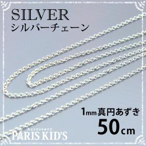 長さ:約50cm 重さ:約2g 丸カンのサイズ:約4mm  ・引き輪金具のデザイン・大きさは商品ごと...