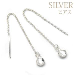 素材:Silver925 全体の長さ:約7.5cm モチーフの大きさ:約5mm×5mm  ・長さに個...